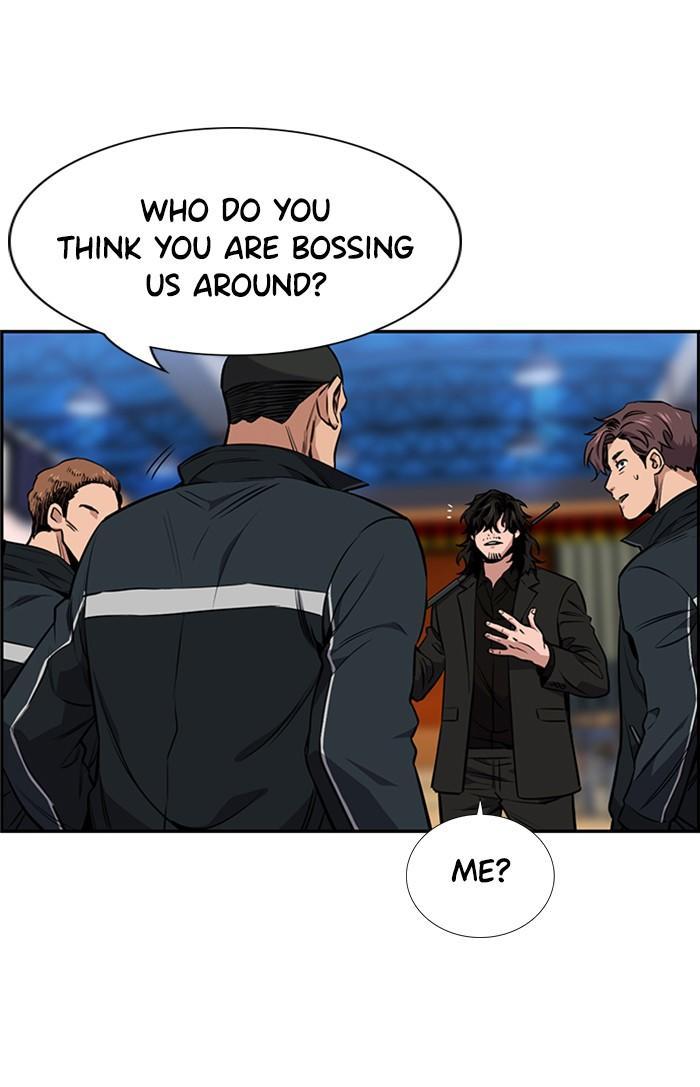 Get Schooled Chapter 9: Episode 9 page 5 - Mangakakalots.com