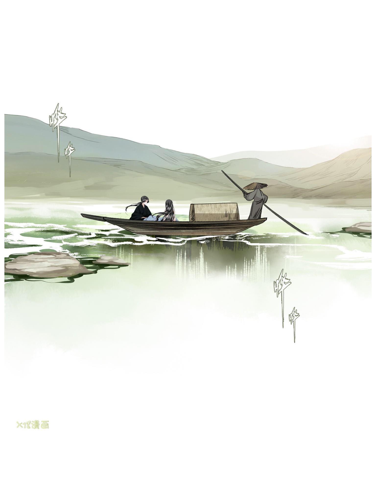 I Accidentally Saved The Jianghu'S Enemy Chapter 8.2 page 12 - Mangakakalots.com