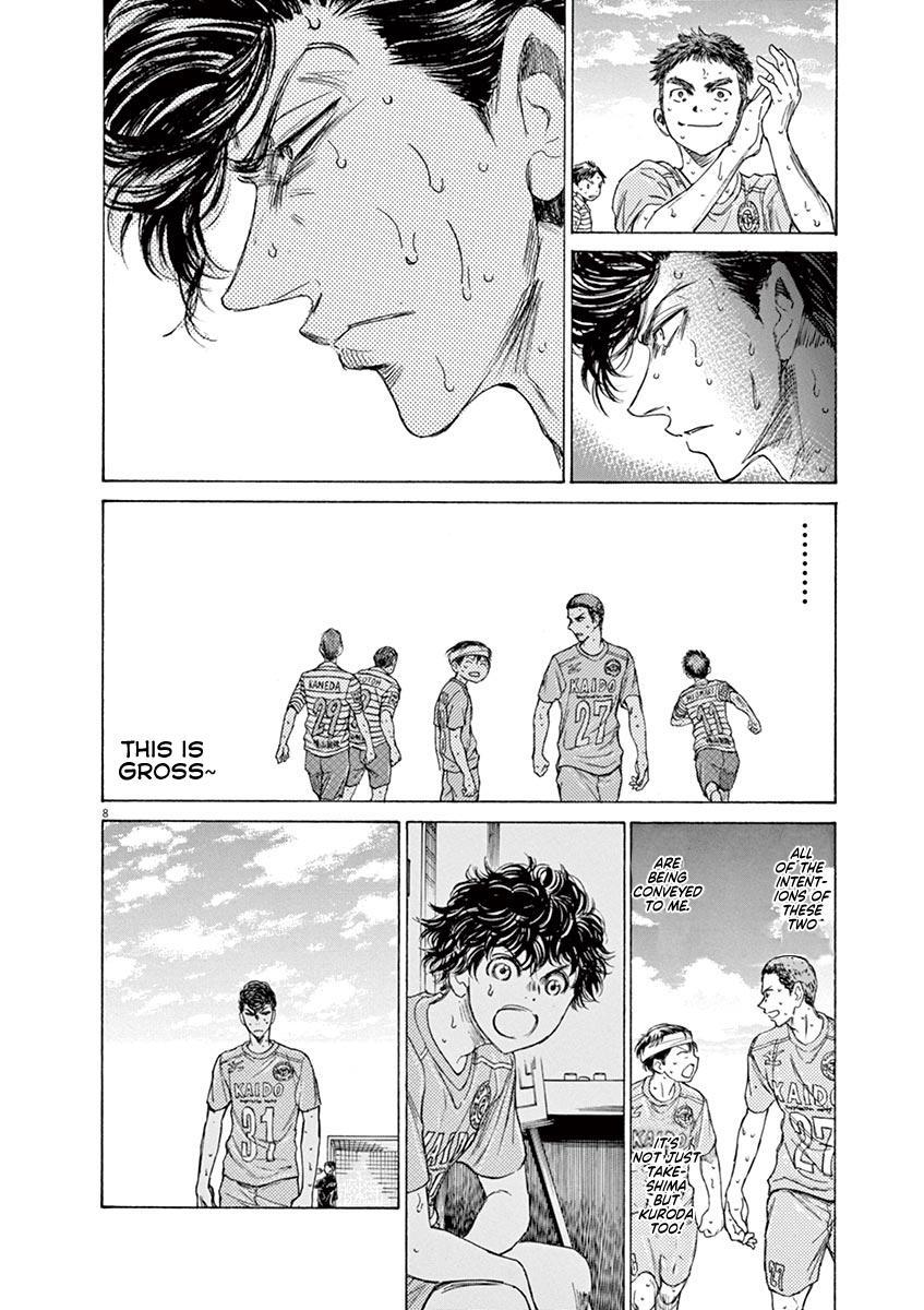 Ao Ashi Vol.11 Chapter 109: The Wall page 8 - Mangakakalots.com
