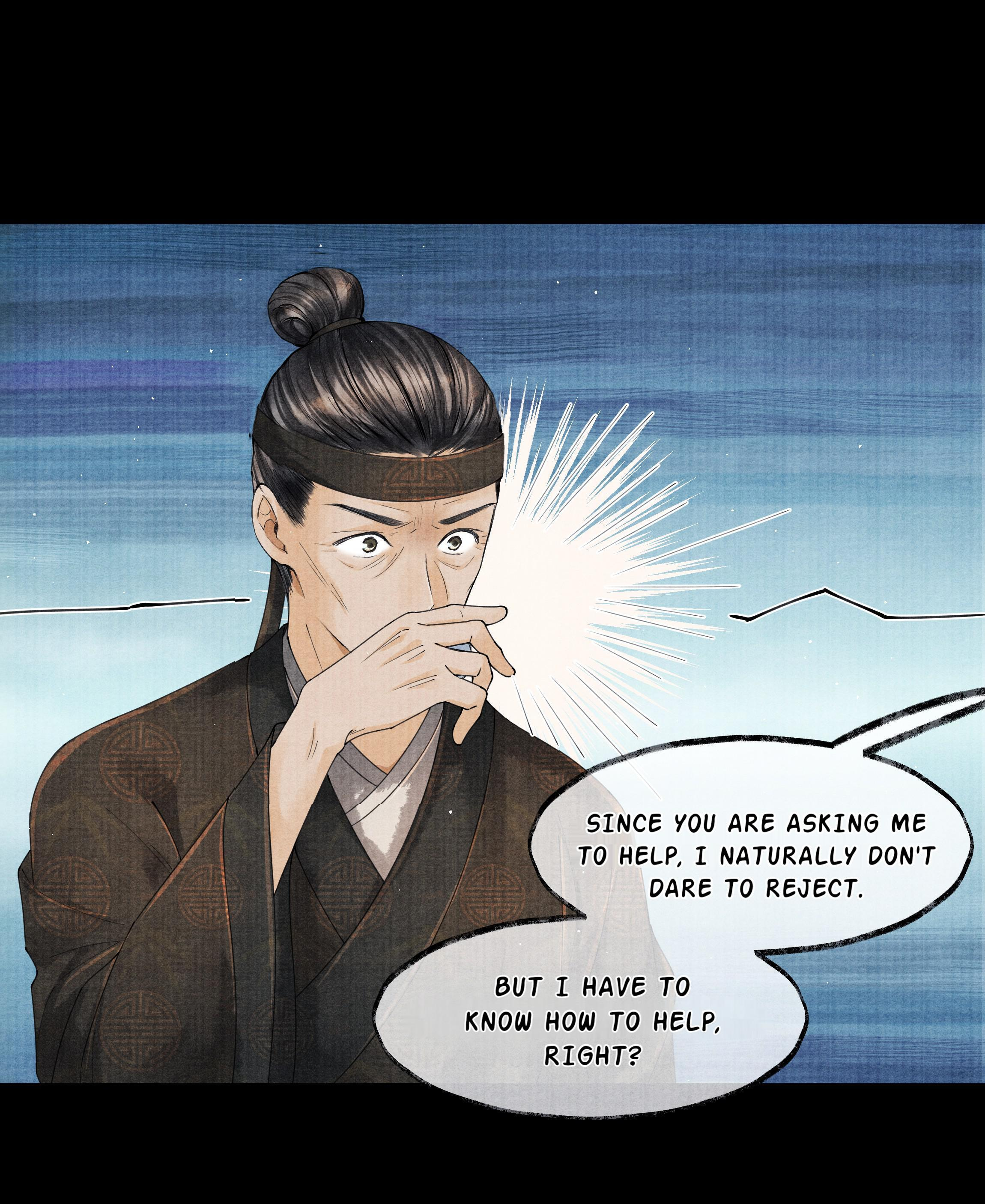 These Years In Quest Of Honour Mine Chapter 25 page 17 - Mangakakalots.com