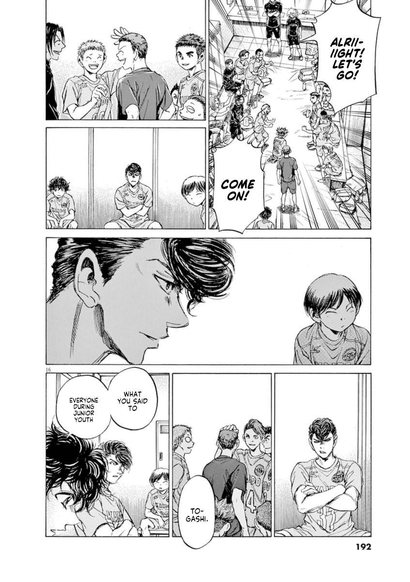 Ao Ashi Vol.9 Chapter 93: I'll Be Gone For Ten Minutes page 16 - Mangakakalots.com