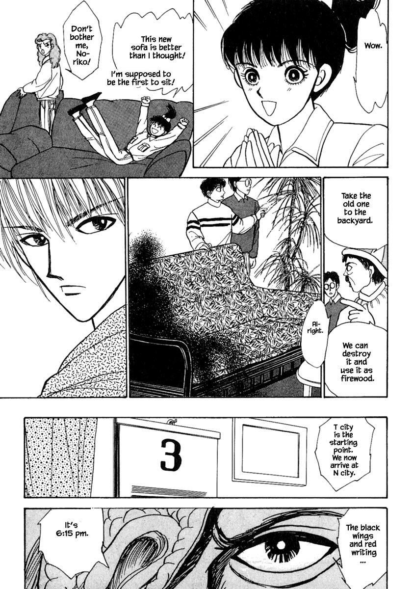 Shi To Kanojo To Boku Chapter 11.2 page 4 - Mangakakalots.com