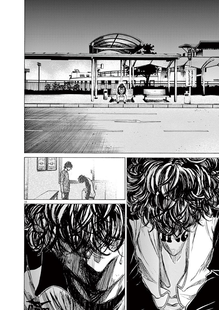 Ao Ashi Vol.7 Chapter 63: The Intentions Of The Coaches page 16 - Mangakakalots.com