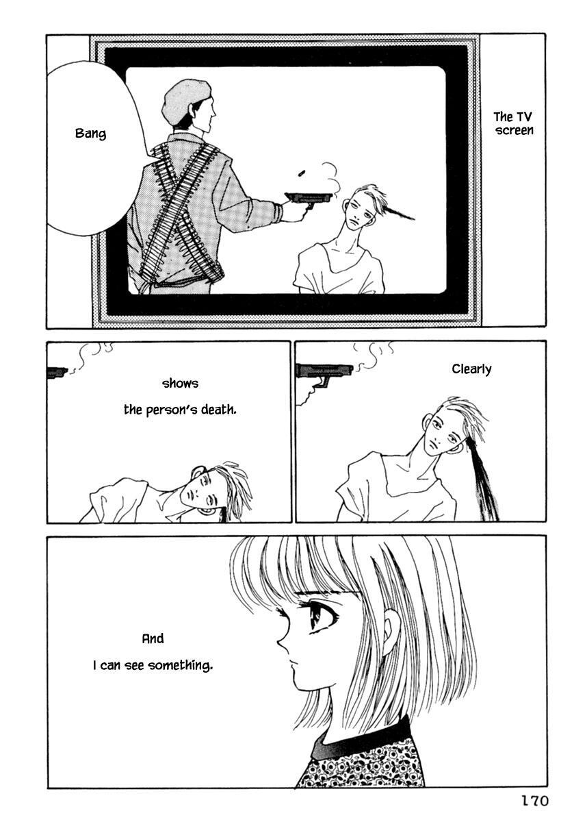 Shi To Kanojo To Boku Chapter 6.1 page 4 - Mangakakalots.com