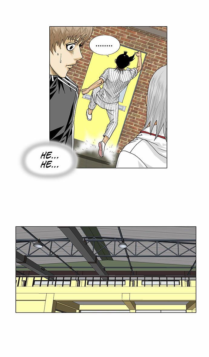 Ultimate Legend – Kang Hae Hyo Chapter 104 page 23 - Mangakakalots.com