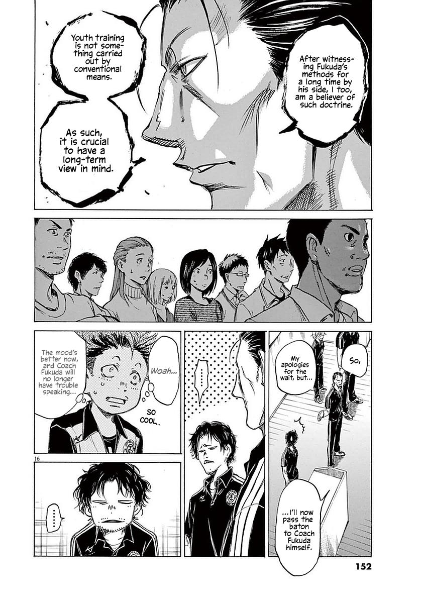 Ao Ashi Vol.3 Chapter 26: The Scouted page 16 - Mangakakalots.com