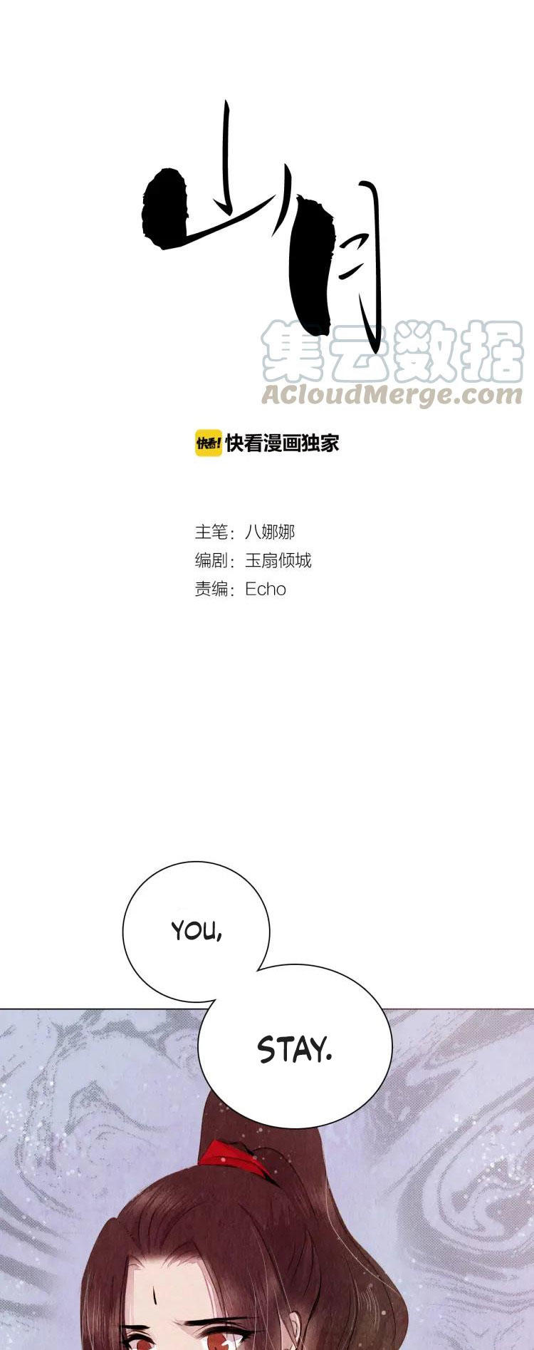 Shan Yue Chapter 17 page 2 - Mangakakalots.com