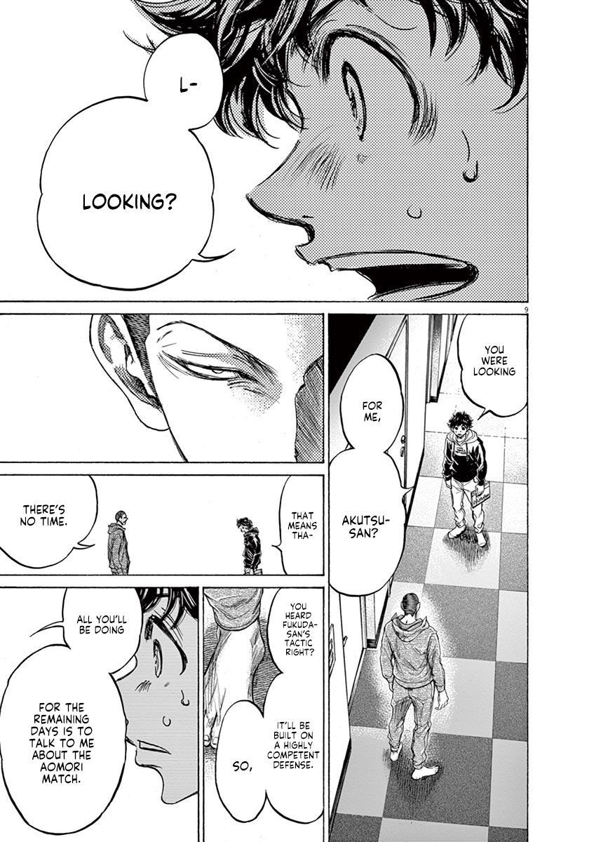 Ao Ashi Vol.22 Chapter 231: Give And Take page 9 - Mangakakalots.com