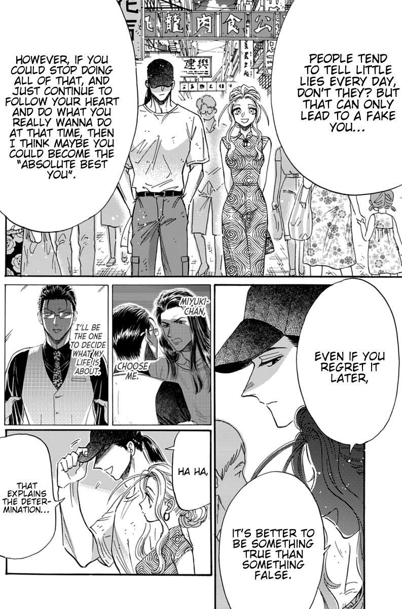 Kowloon Generic Romance Chapter 47: Volume 6, Chapter 47 page 13 - Mangakakalots.com