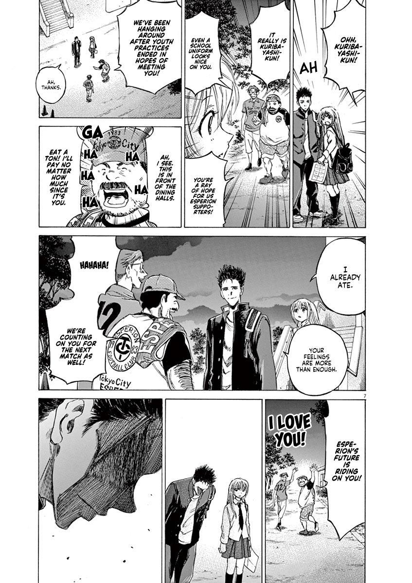 Ao Ashi Vol.7 Chapter 72: Ant page 8 - Mangakakalots.com