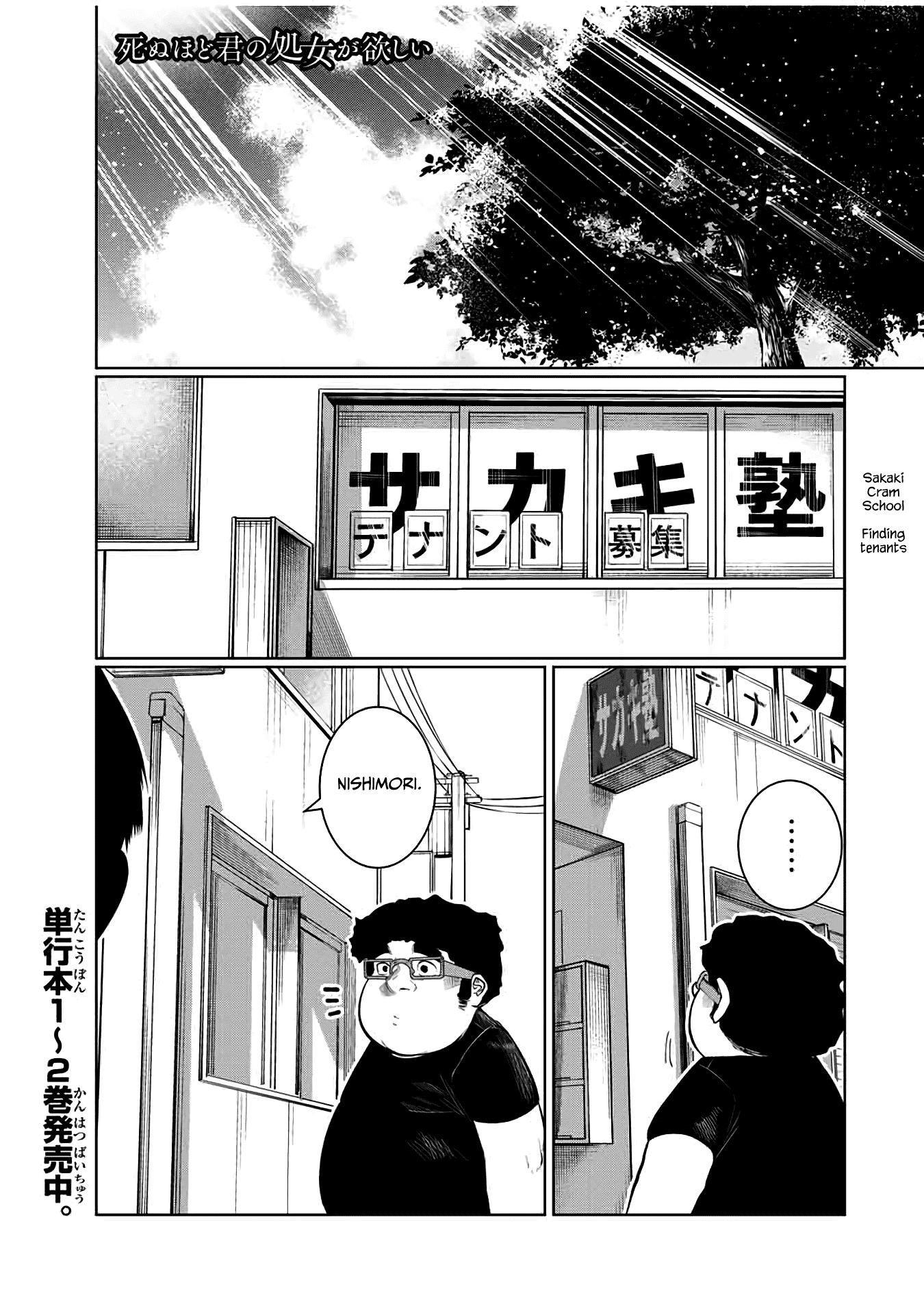I Would Die To Have Your First Time Chapter 39 page 1 - Mangakakalots.com