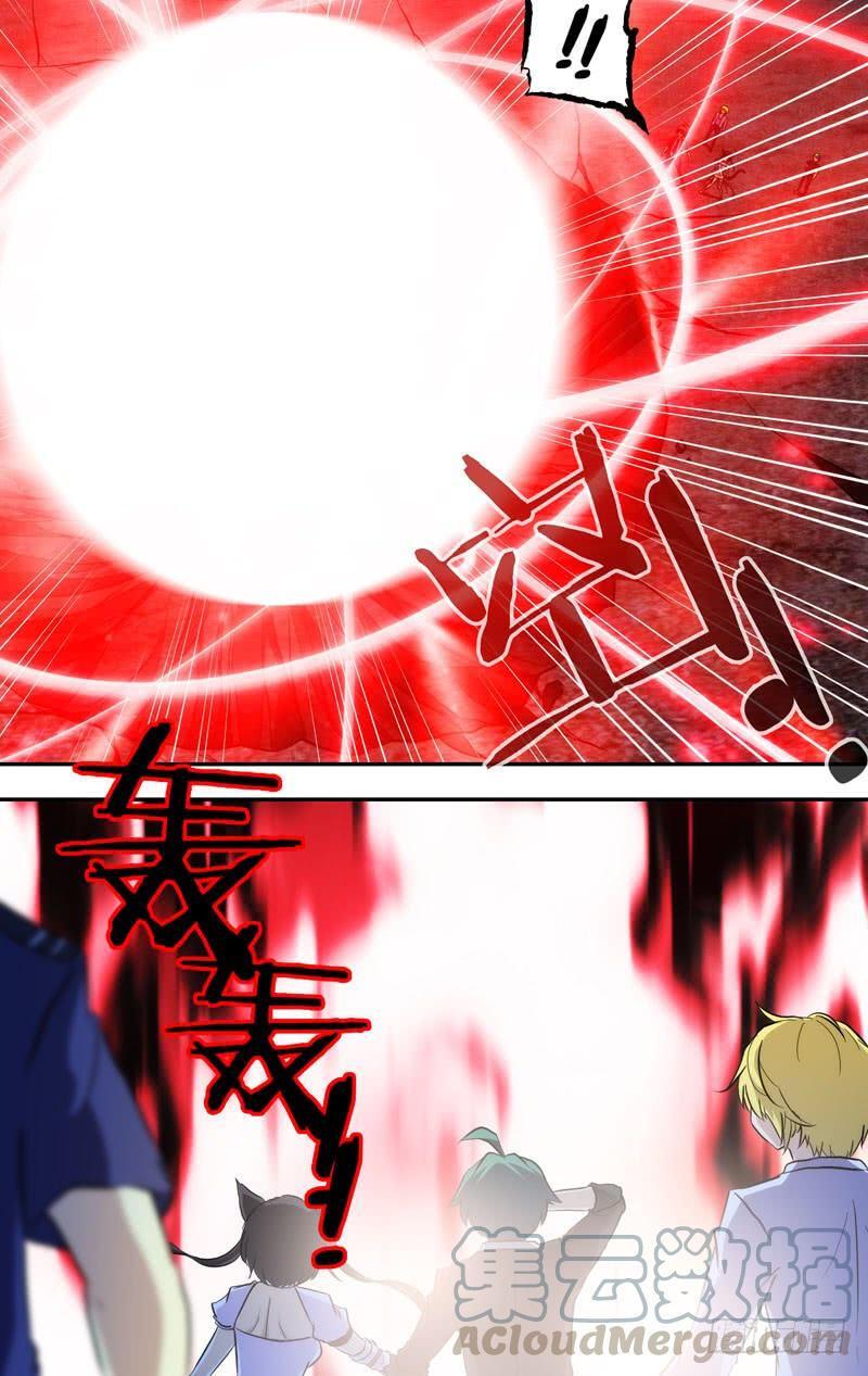 I'm A Loser Chapter 67 page 9 - Mangakakalots.com