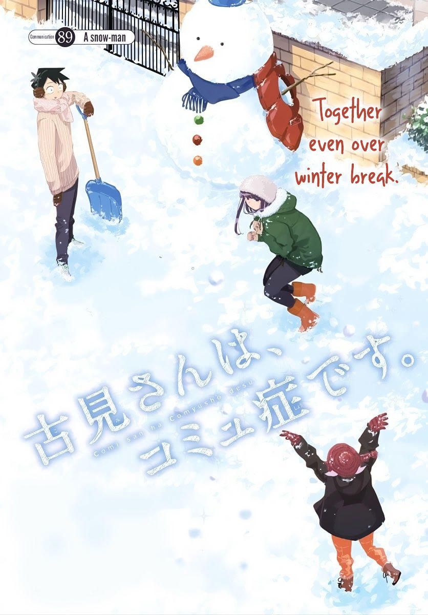 Komi-San Wa Komyushou Desu Vol.7 Chapter 89: A Snowman page 1 - Mangakakalot