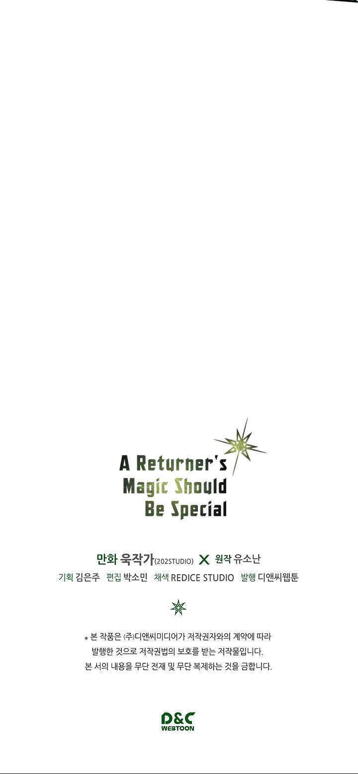 A Returner's Magic Should Be Special Chapter 57 page 36 - Mangakakalots.com