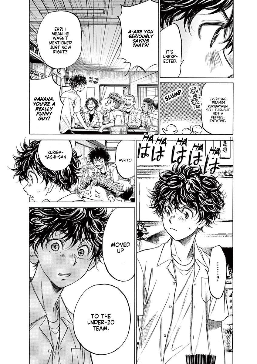 Ao Ashi Chapter 122: At Hinomaru Eatery (1) page 12 - Mangakakalots.com