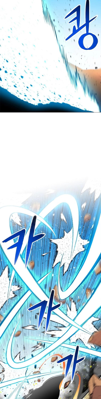 Updater Chapter 39 page 15 - Mangakakalots.com