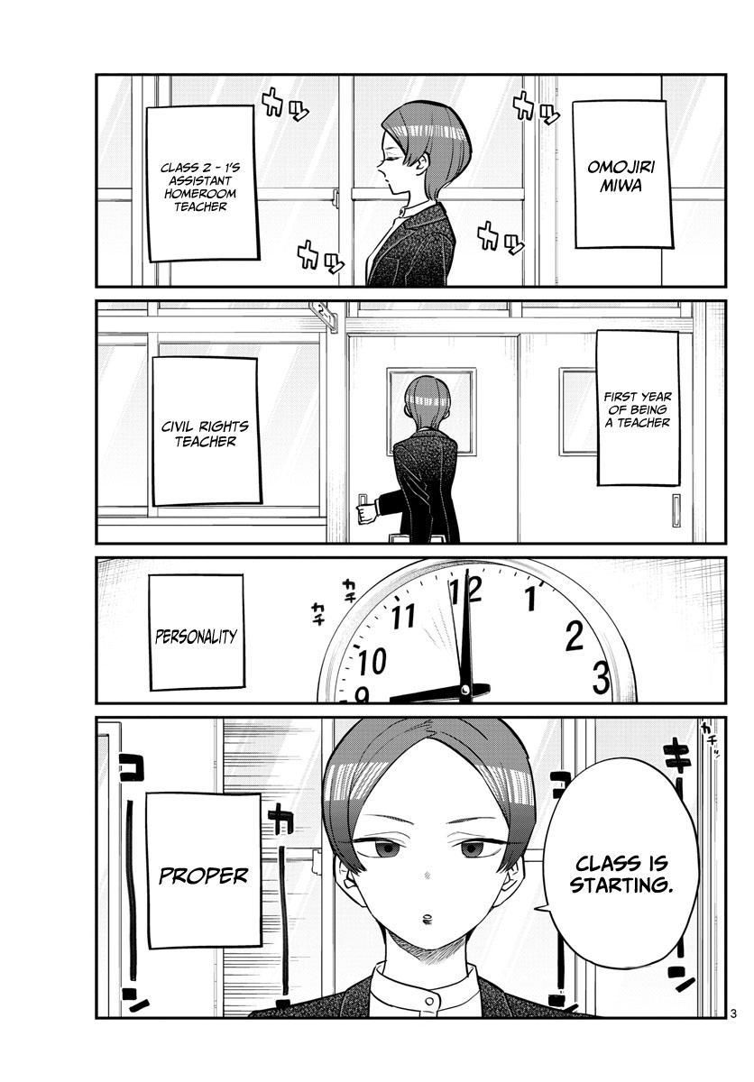 Komi-San Wa Komyushou Desu Vol.12 Chapter 158: Sensei page 3 - Mangakakalot