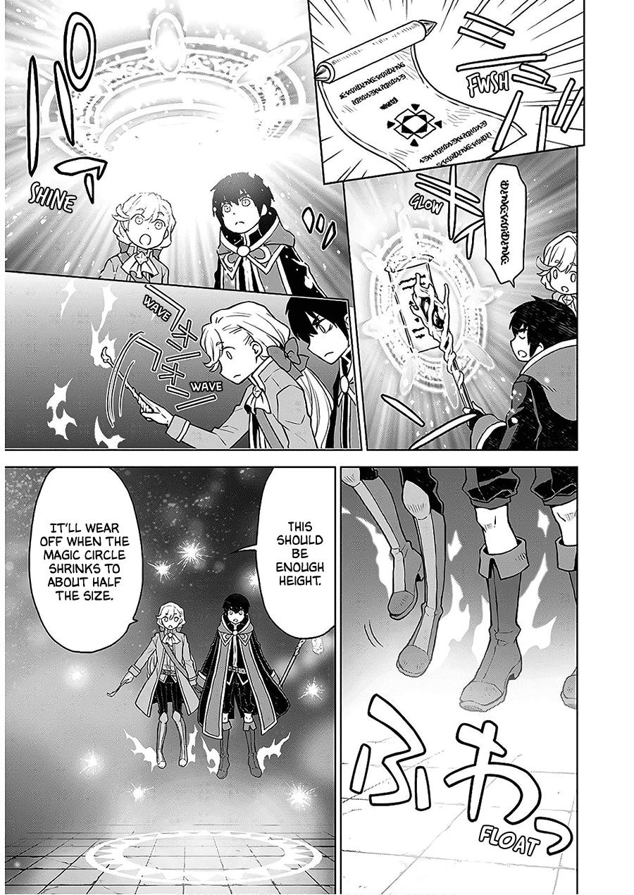 Deathbound Duke's Daughter And Seven Noblemen Chapter 5 page 13 - Mangakakalots.com