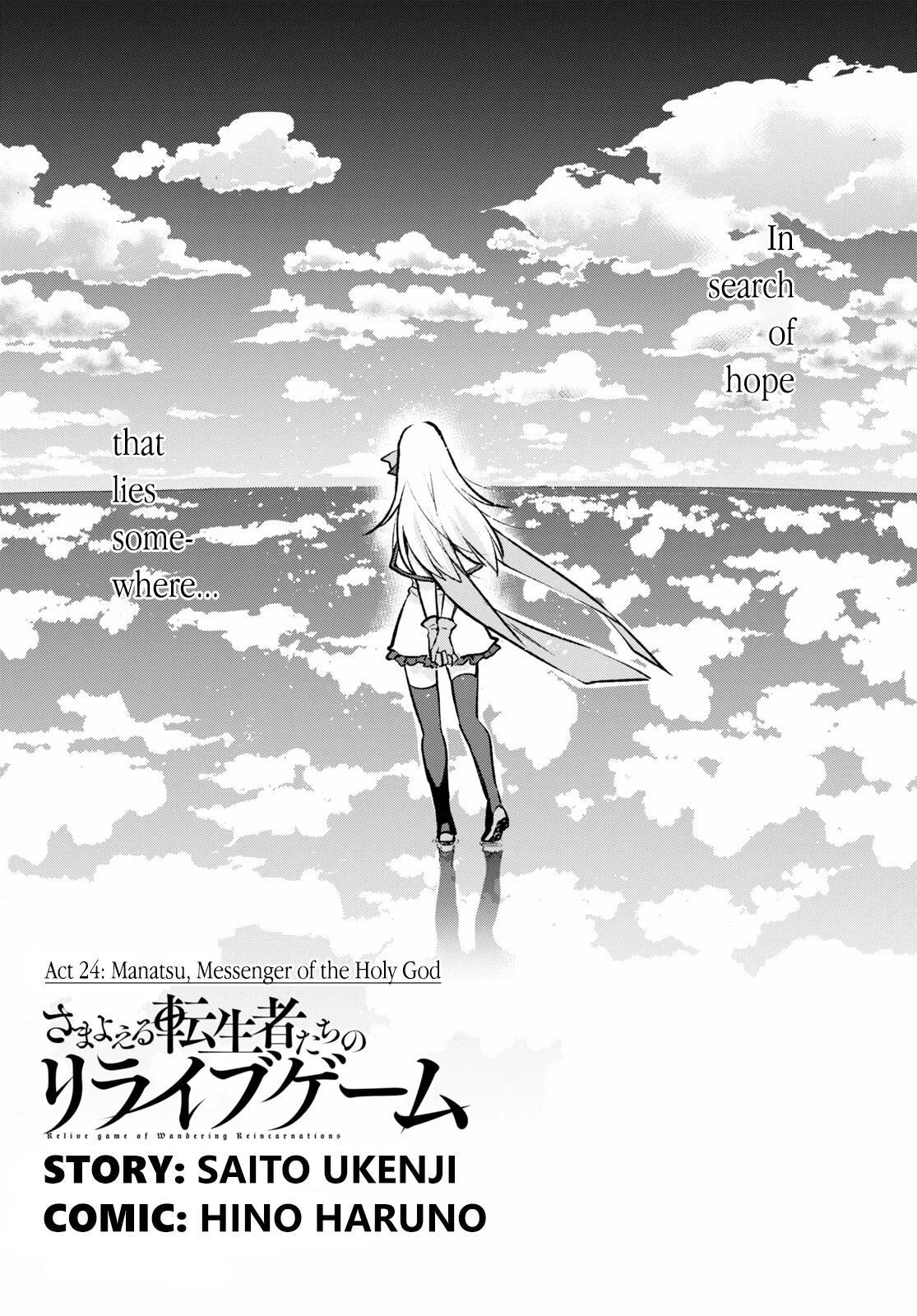 Samayoeru Tensei-Sha-Tachi No Revival Game Chapter 24: Manatsu, Messenger Of The Holy God page 1 - Mangakakalots.com