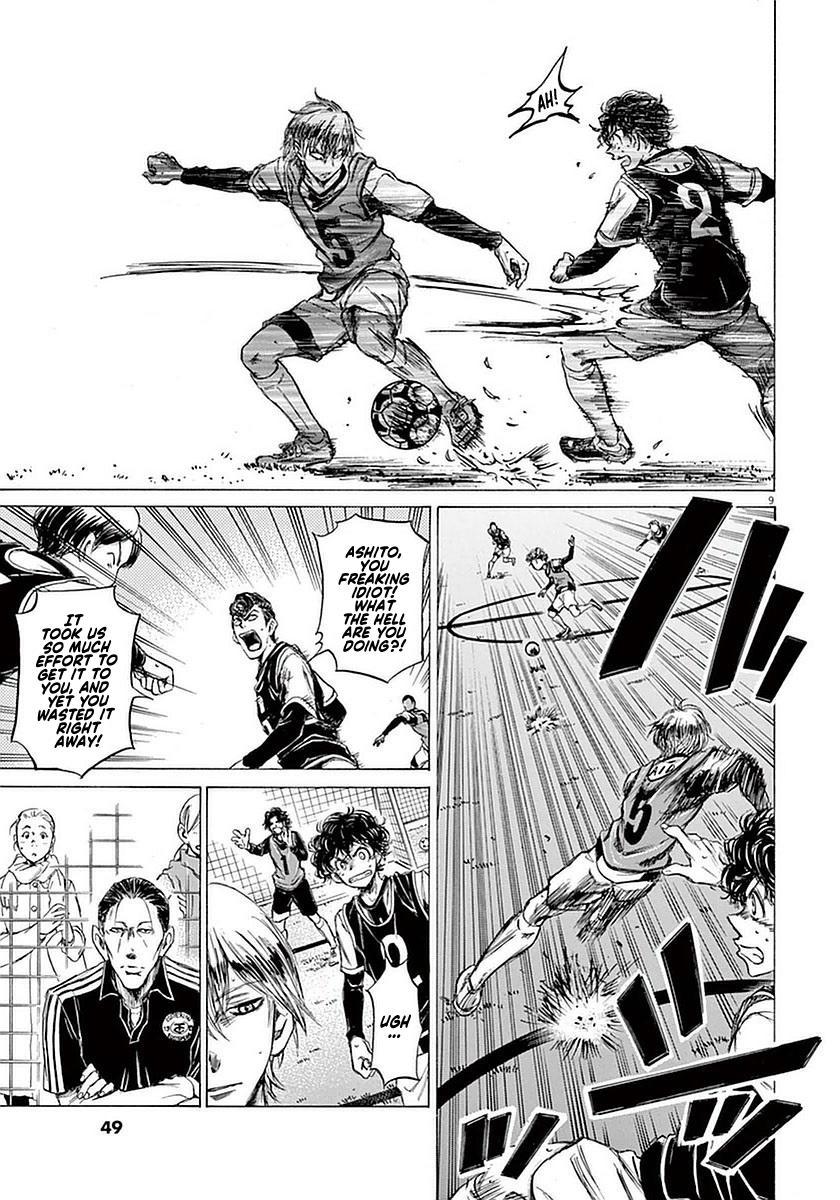 Ao Ashi Vol.4 Chapter 31: Taunt page 9 - Mangakakalots.com