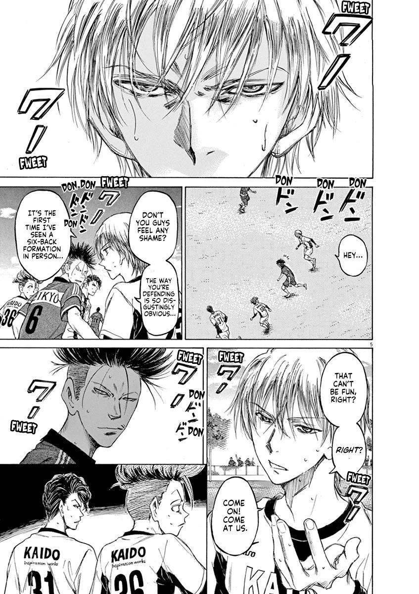 Ao Ashi Chapter 49: Thinking Wave page 5 - Mangakakalots.com