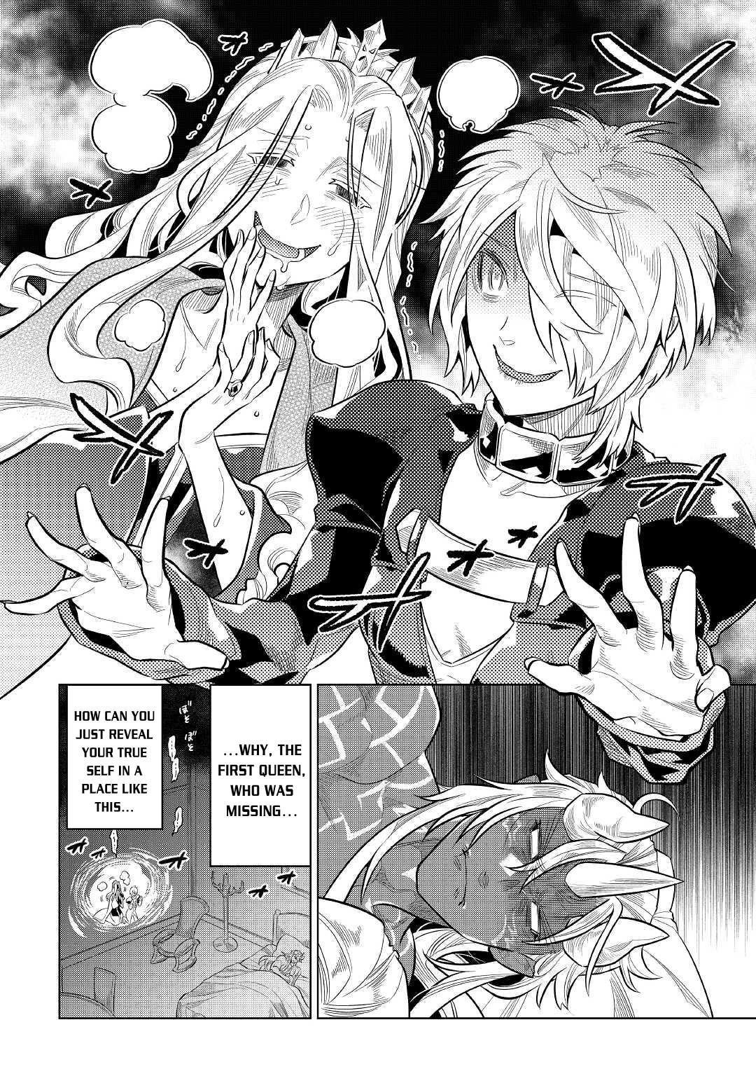 Re:monster Chapter 73 page 11 - Mangakakalot