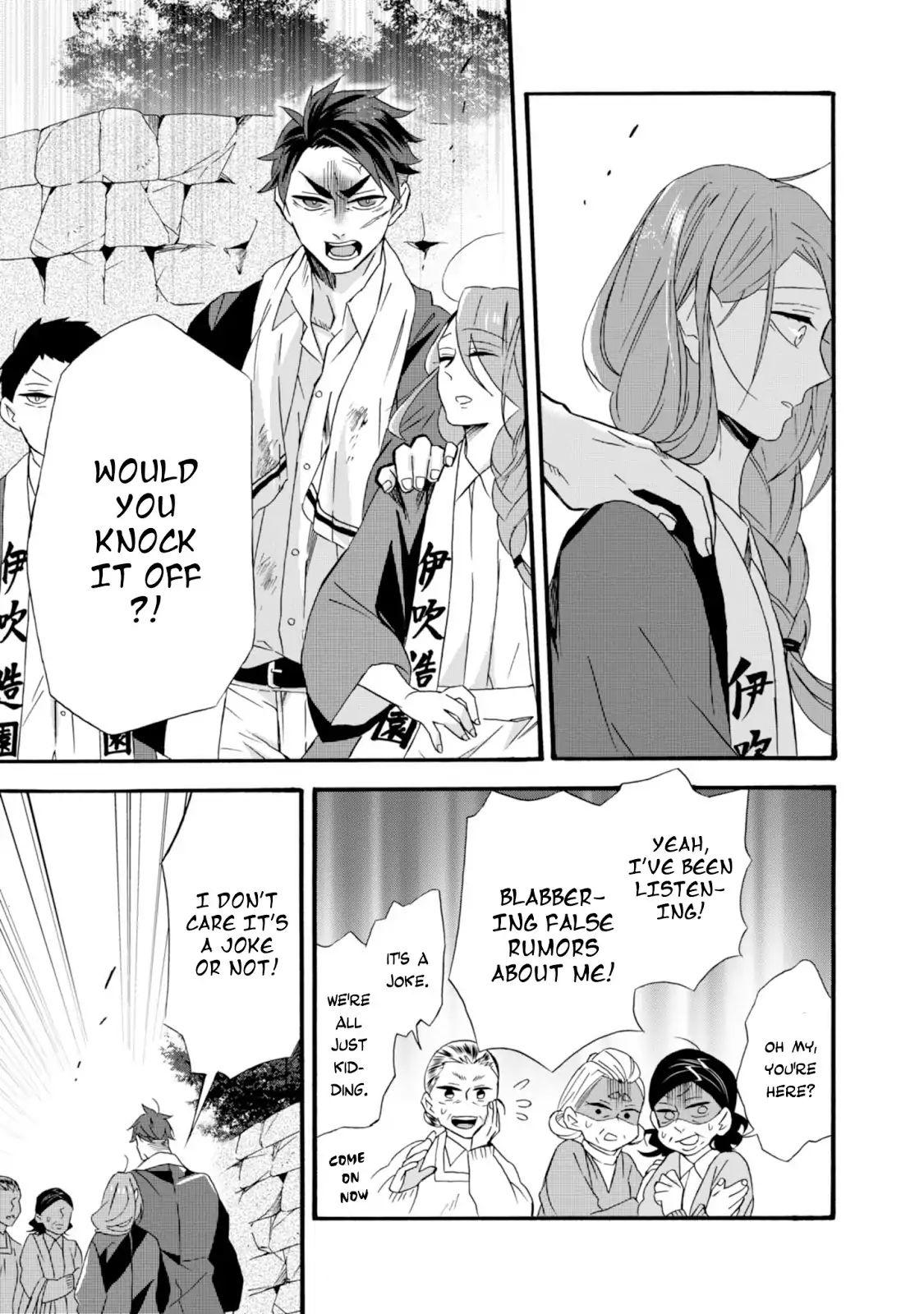Will You Marry Me Again If You Are Reborn? Vol.2 Chapter 9: When I'm With You page 9 - Mangakakalots.com