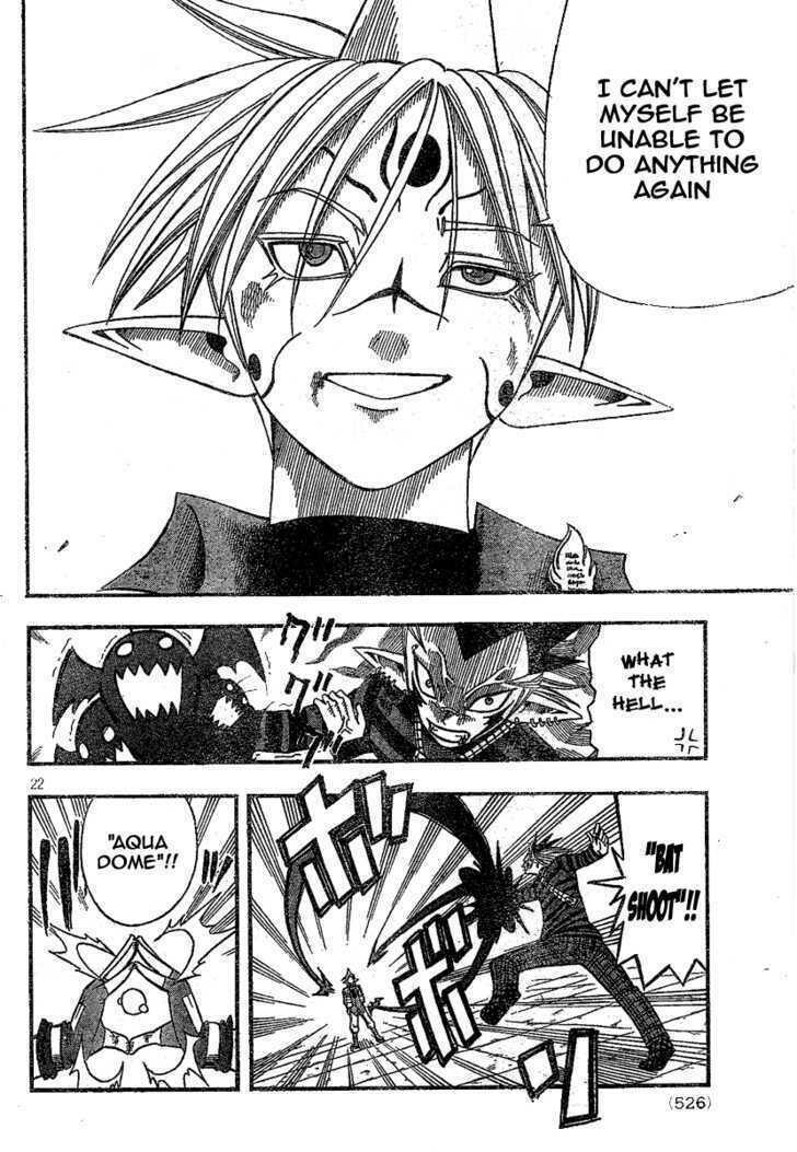Buster Keel! Vol.2 Chapter 6 : Enter Suiki page 22 - Mangakakalots.com