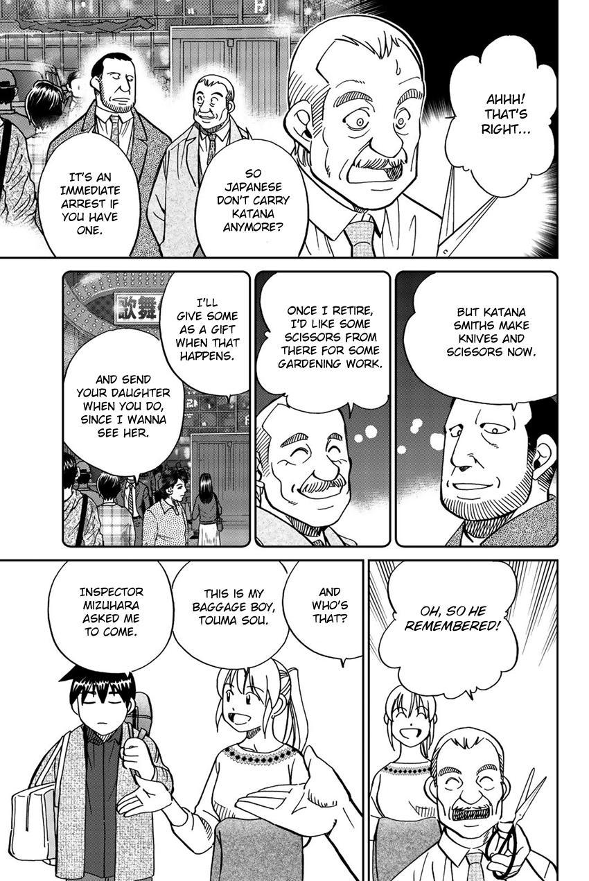 Q.e.d. Iff - Shoumei Shuuryou Vol.9 Chapter 18: Beautiful Painting page 16 - Mangakakalots.com
