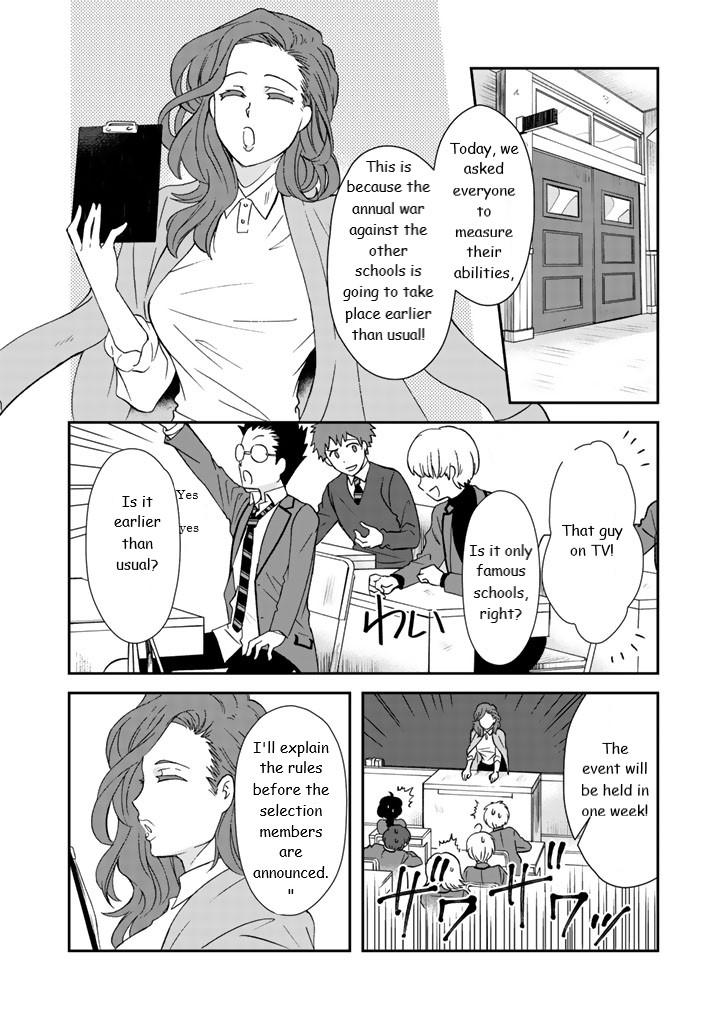 I, Who Possessed A Trash Skill 【Thermal Operator】, Became Unrivaled. Chapter 12 page 6 - Mangakakalots.com