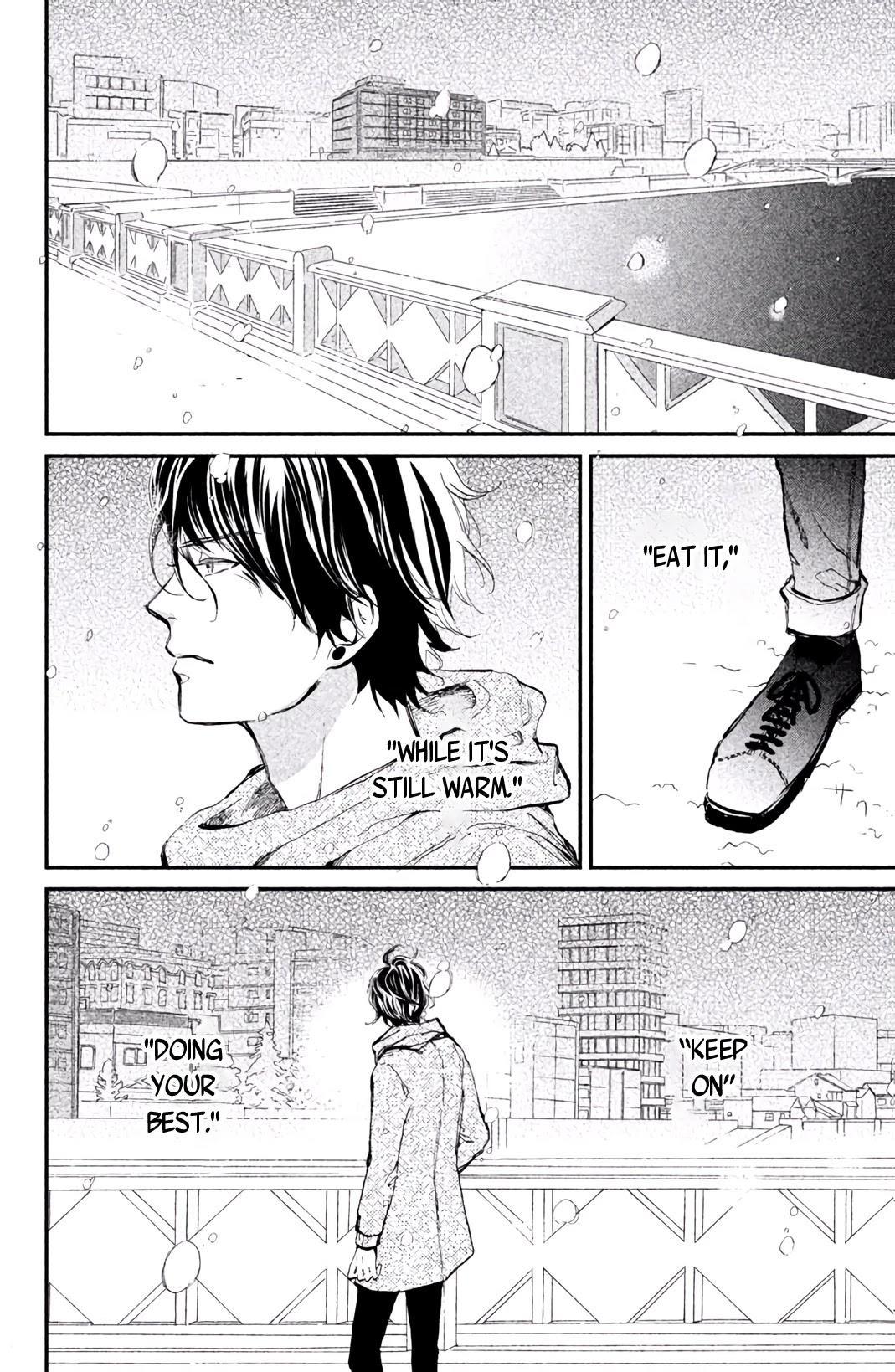 Ijiwaru Killer Tune Chapter 3 page 23 - Mangakakalots.com