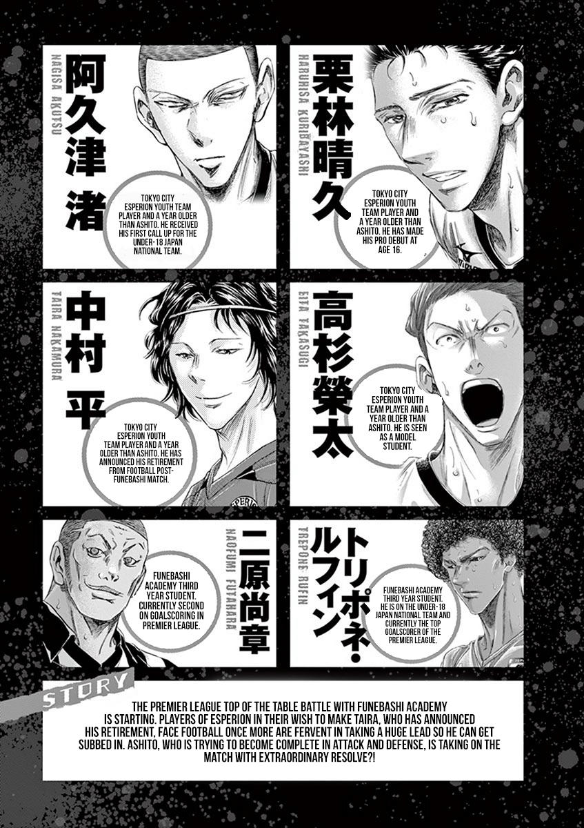 Ao Ashi Vol.18 Chapter 180: Premier League Eight Match: Vs. Funebashi Academy page 6 - Mangakakalots.com