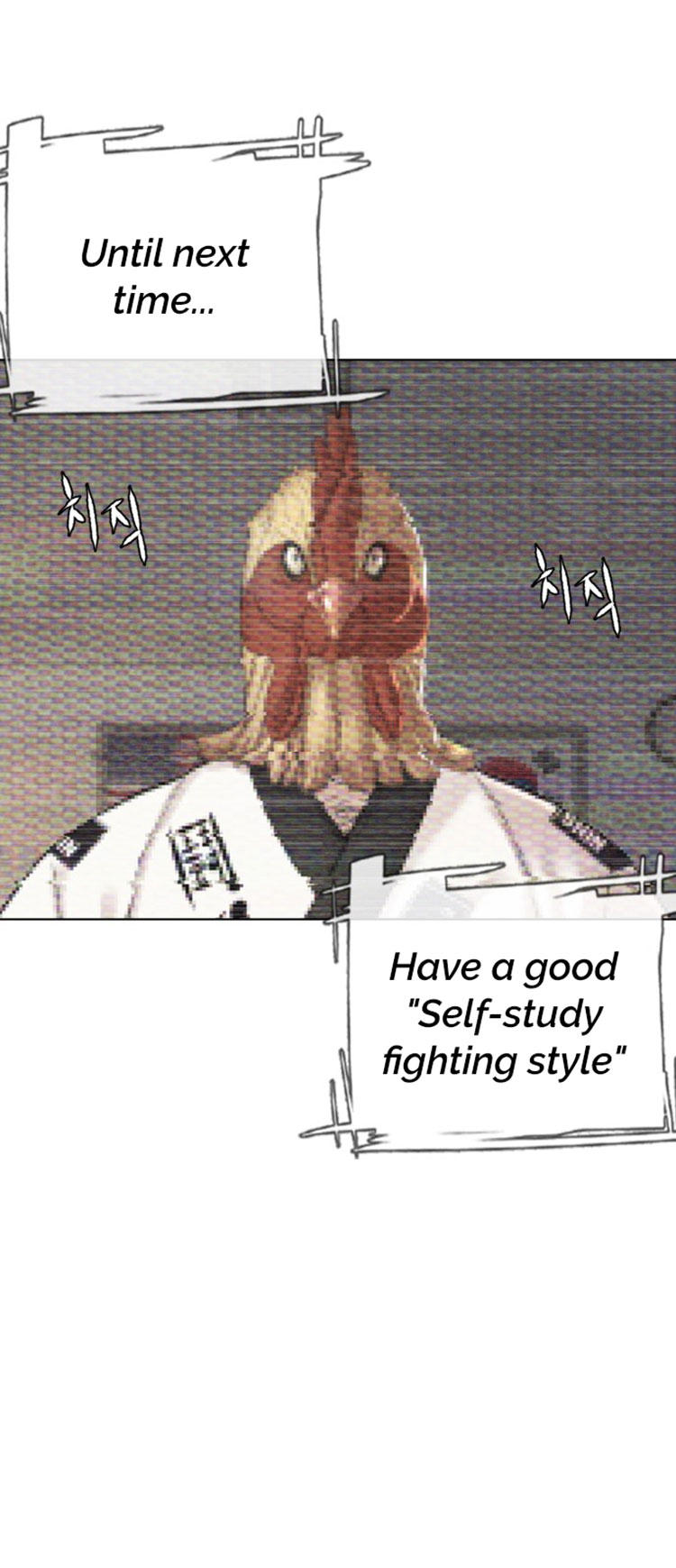 How To Fight Chapter 4: No Excitement page 18 - Mangakakalots.com