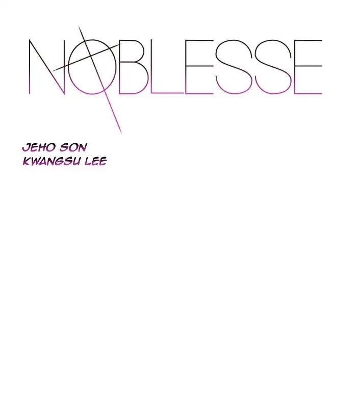 Noblesse Chapter 545: Epilogue [End] page 1 - Mangakakalot