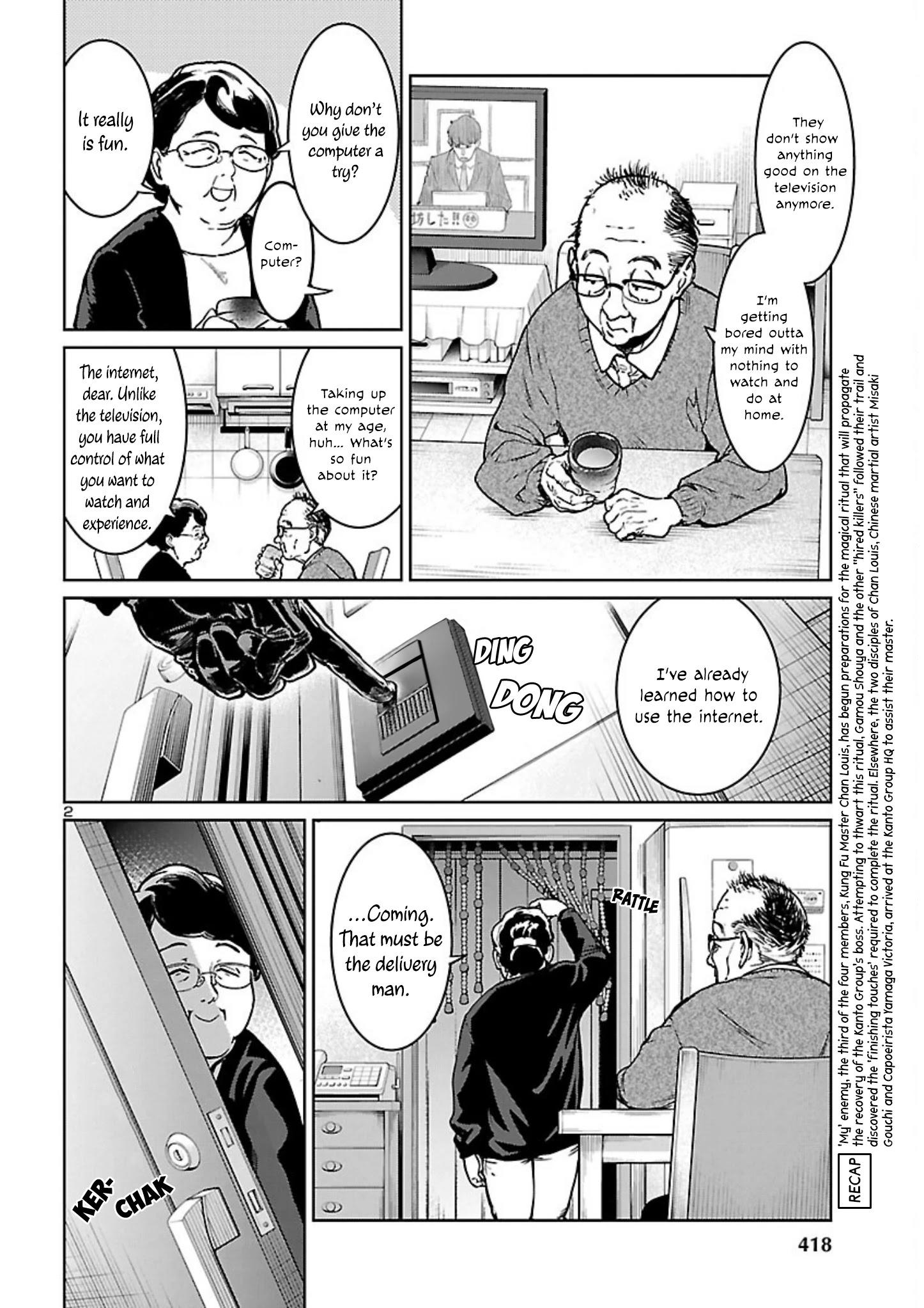 Succubus & Hitman Chapter 16: A Storm Right Around The Corner page 3 - Mangakakalots.com