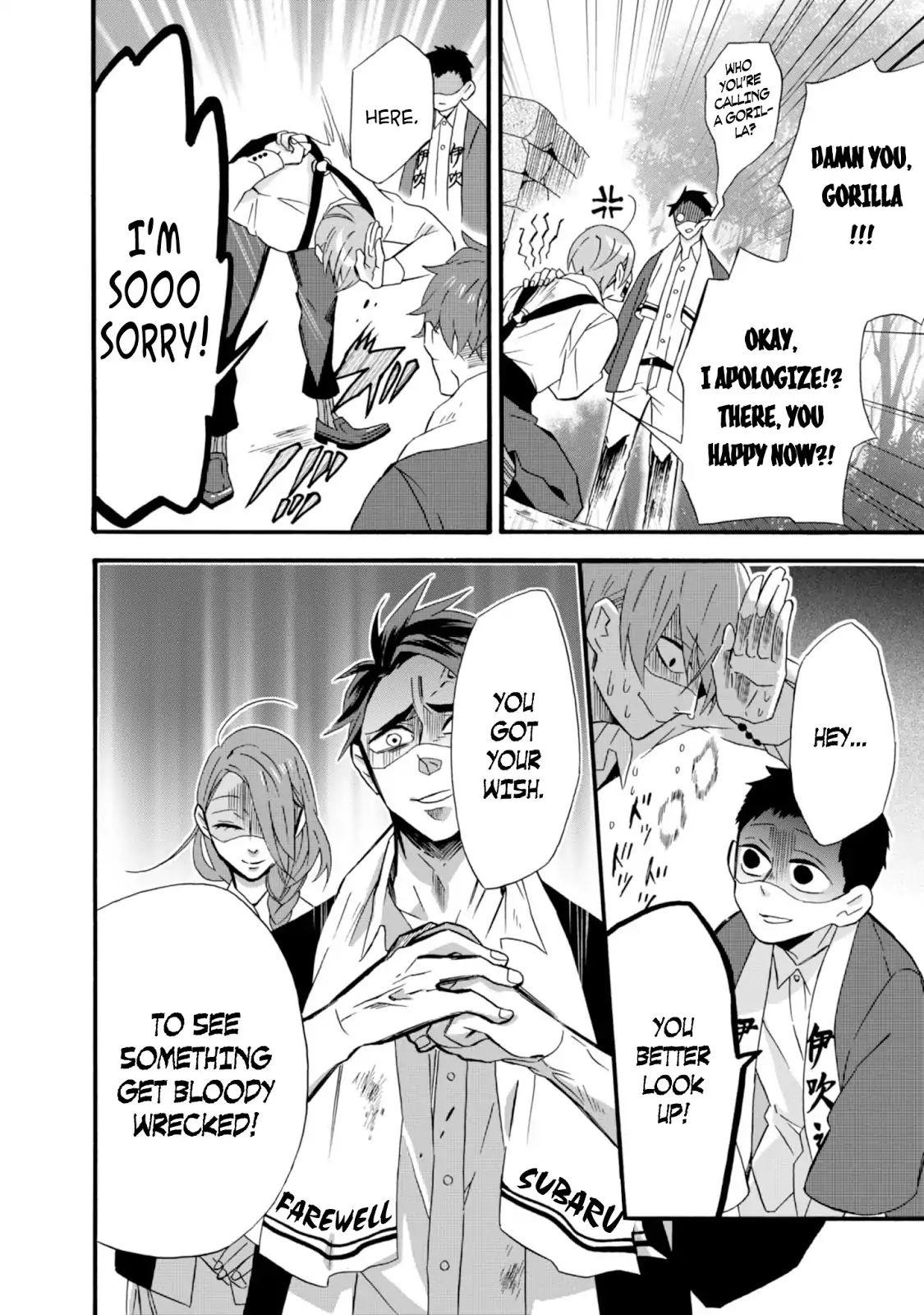 Will You Marry Me Again If You Are Reborn? Vol.2 Chapter 9: When I'm With You page 18 - Mangakakalots.com