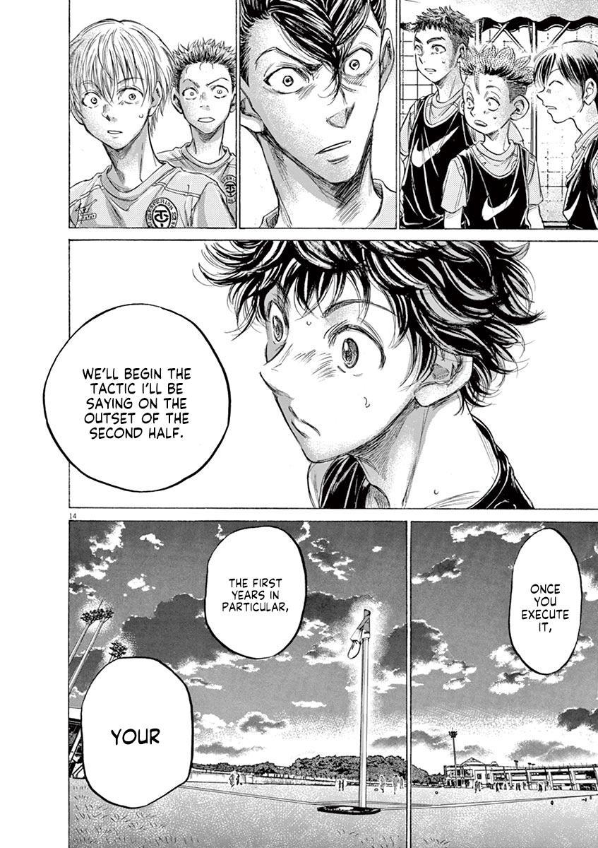 Ao Ashi Vol.16 Chapter 160: Surprising Point page 15 - Mangakakalots.com