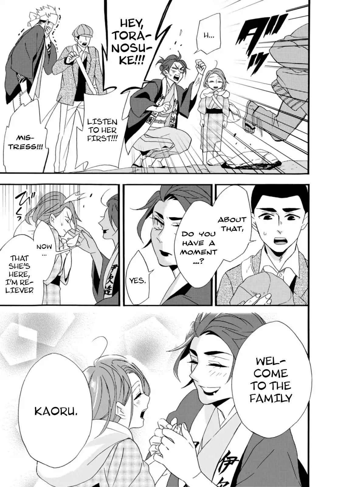Will You Marry Me Again If You Are Reborn? Chapter 4: Promised Boy page 11 - Mangakakalots.com