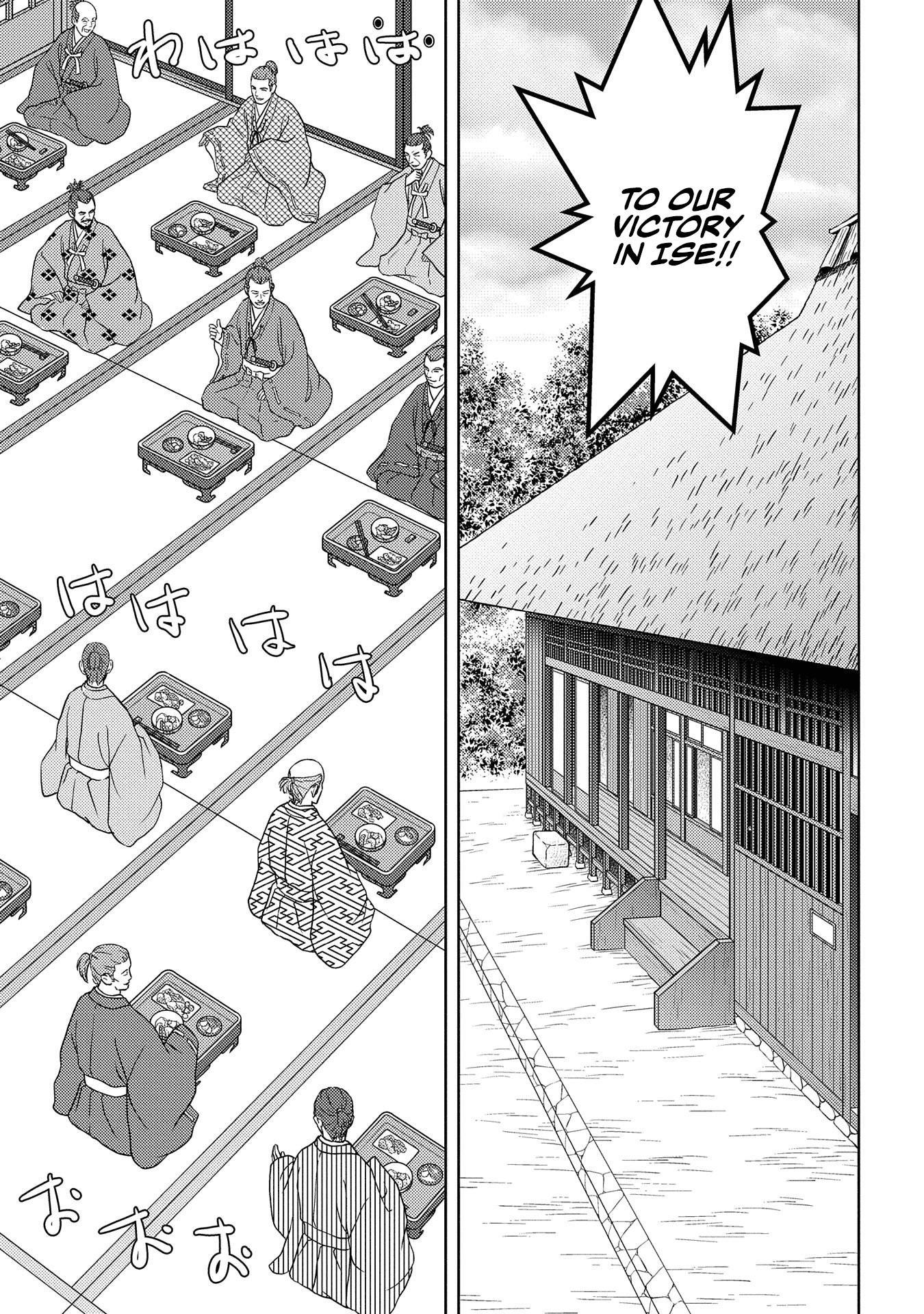 Sengoku Komachi Kurou Tan! Chapter 40 page 9 - Mangakakalots.com