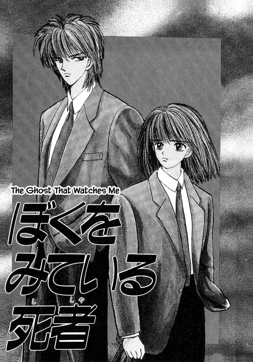 Shi To Kanojo To Boku Chapter 7.1 page 3 - Mangakakalots.com