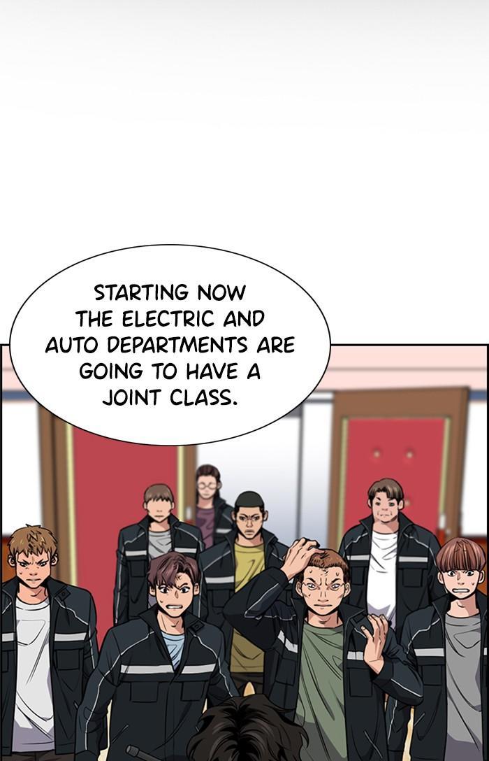 Get Schooled Chapter 9: Episode 9 page 2 - Mangakakalots.com