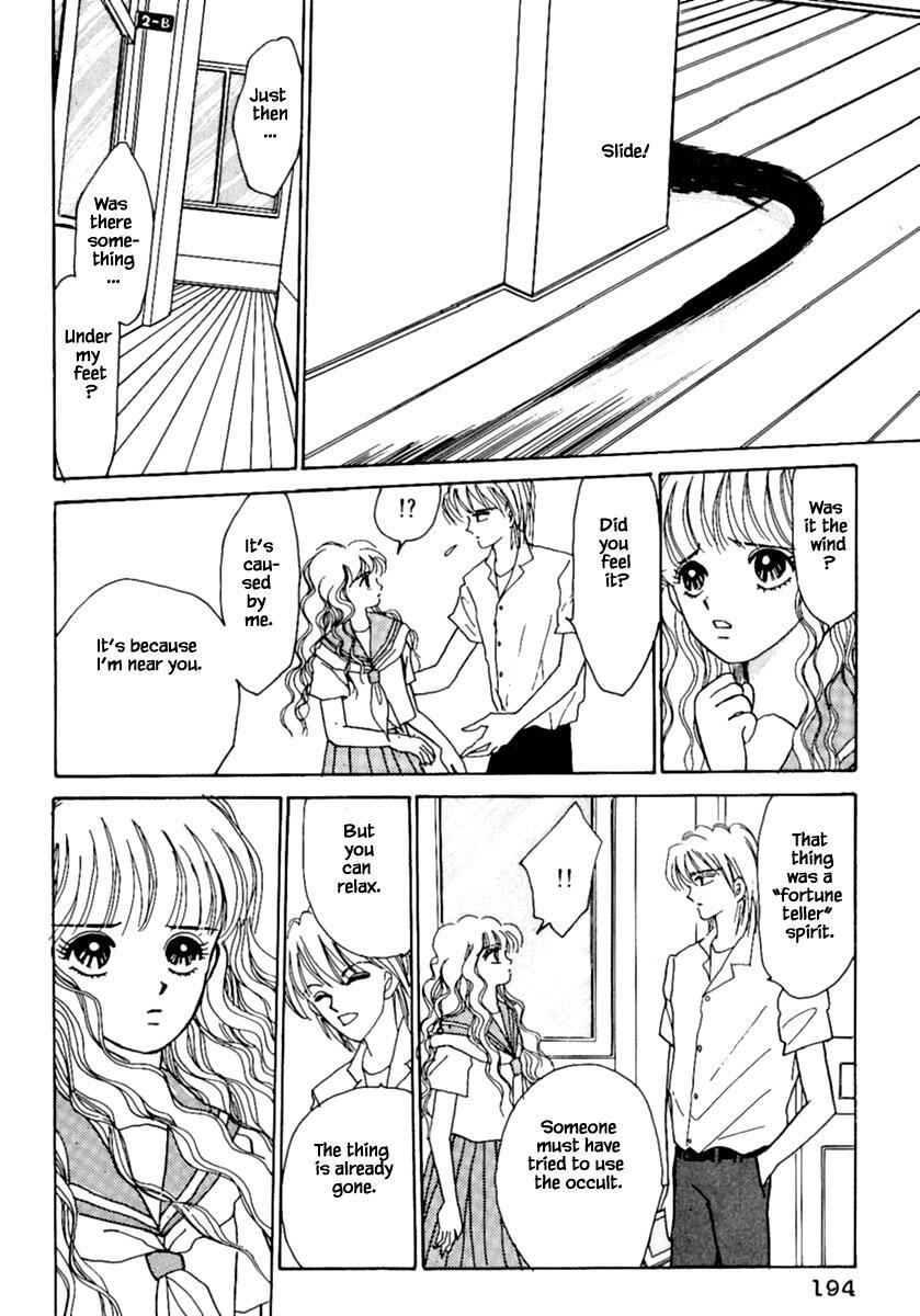 Shi To Kanojo To Boku Chapter 6.2 page 7 - Mangakakalots.com