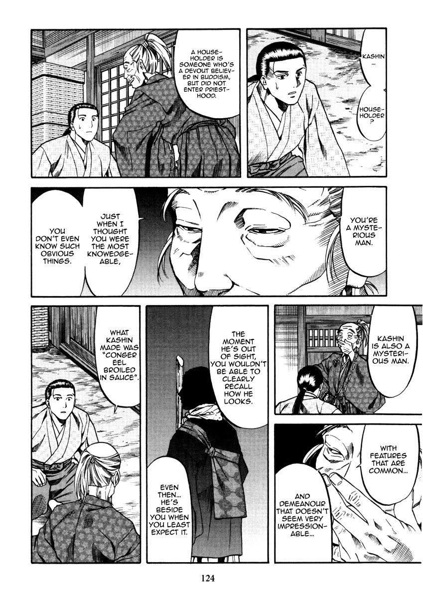 Nobunaga No Chef Chapter 103: The Conger Eel Of Midwinter page 15 - Mangakakalots.com