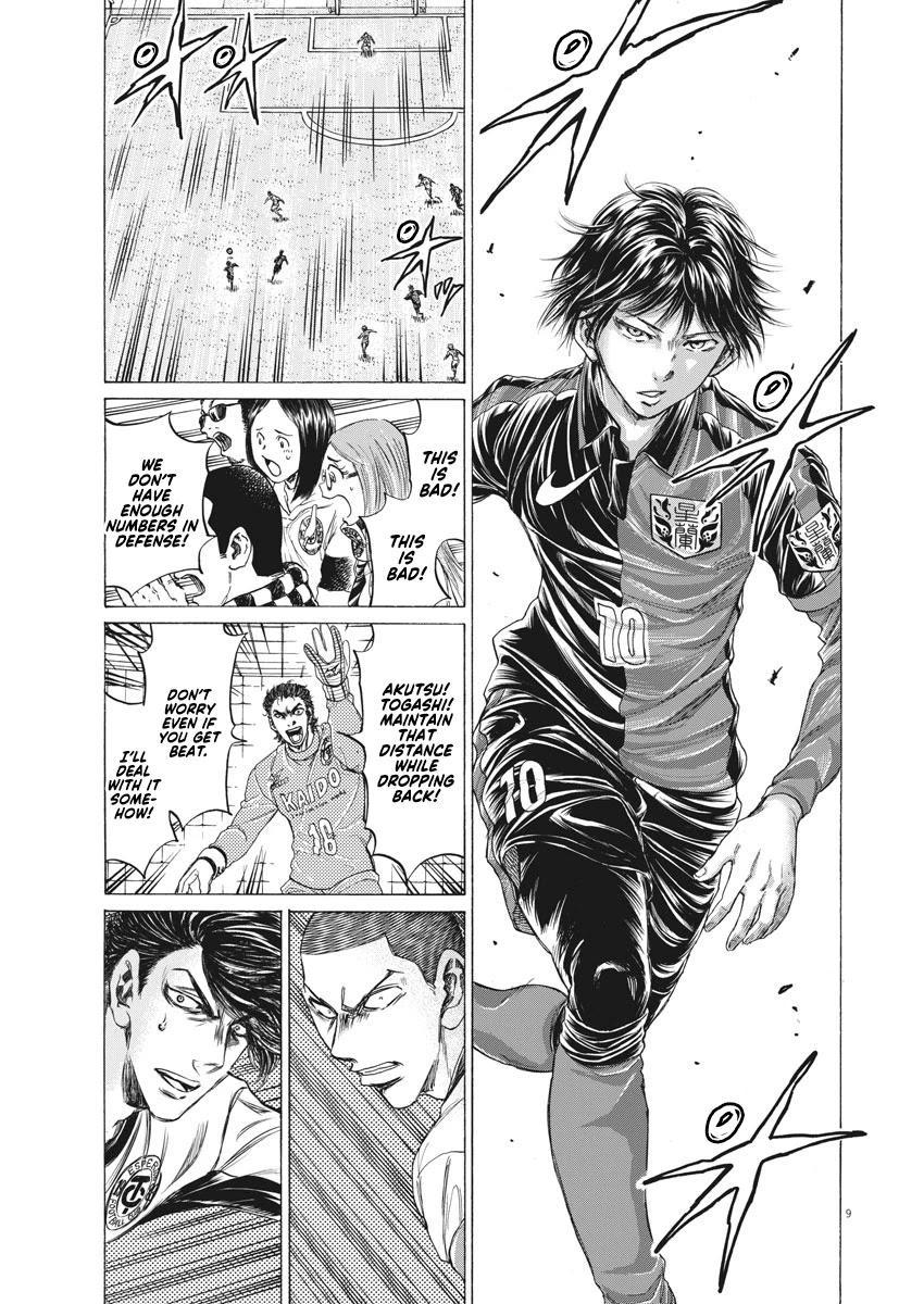 Ao Ashi Chapter 245: The Man Who Controls The Chaos page 10 - Mangakakalots.com