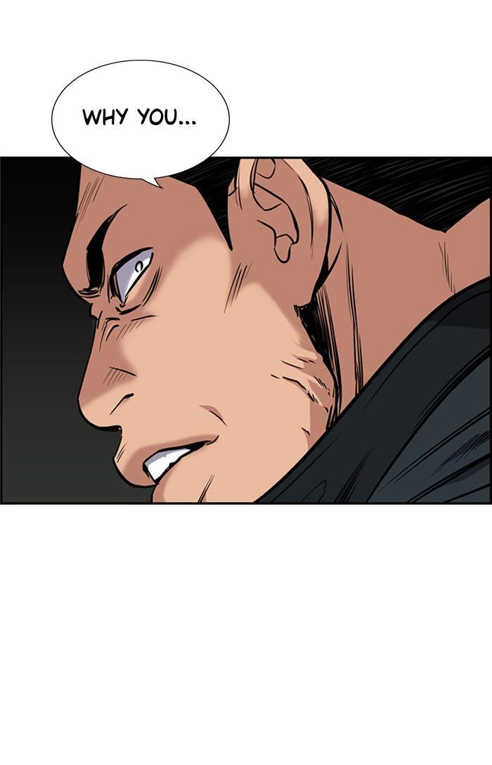 Get Schooled Chapter 9: Episode 9 page 15 - Mangakakalots.com