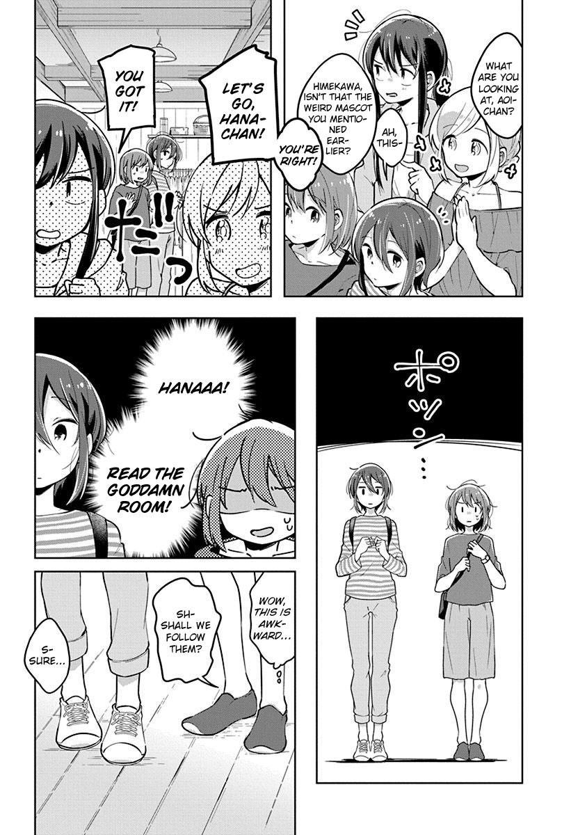 Watashi Wa Kimi Wo Nakasetai Chapter 23: Me Too, Actually! page 3 - Mangakakalots.com