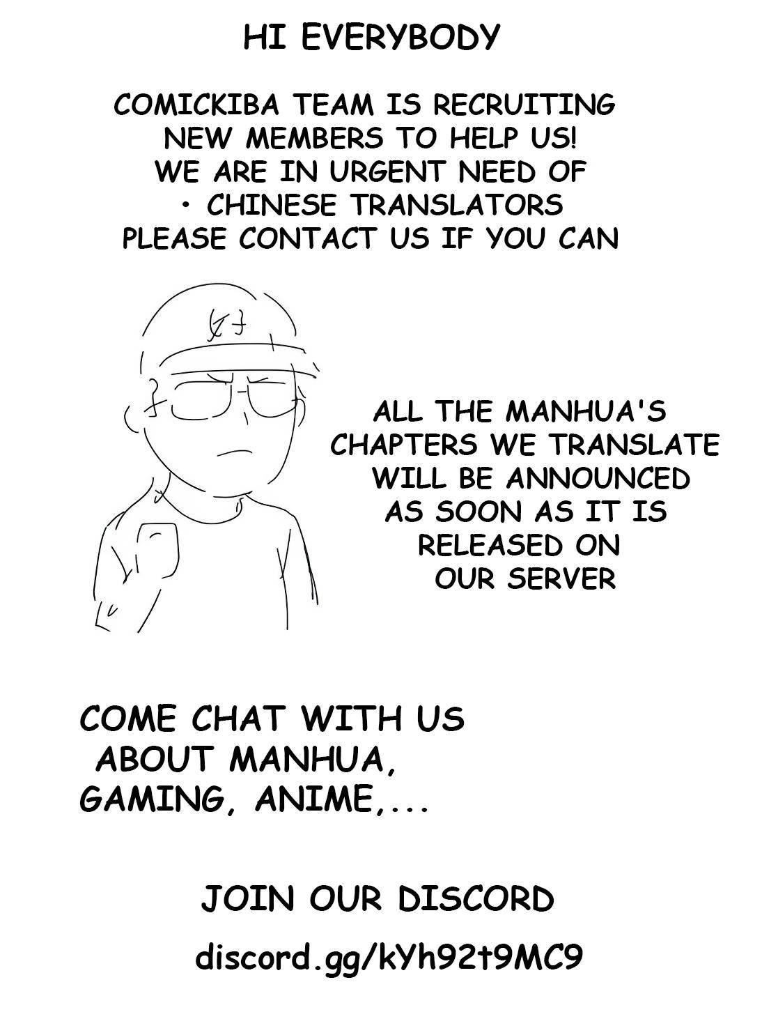 Azure Legacy Chapter 99 page 19 - Mangakakalots.com