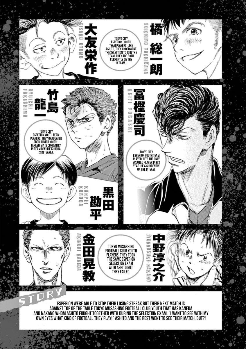 Ao Ashi Vol.9 Chapter 84: Coach Satake page 5 - Mangakakalots.com