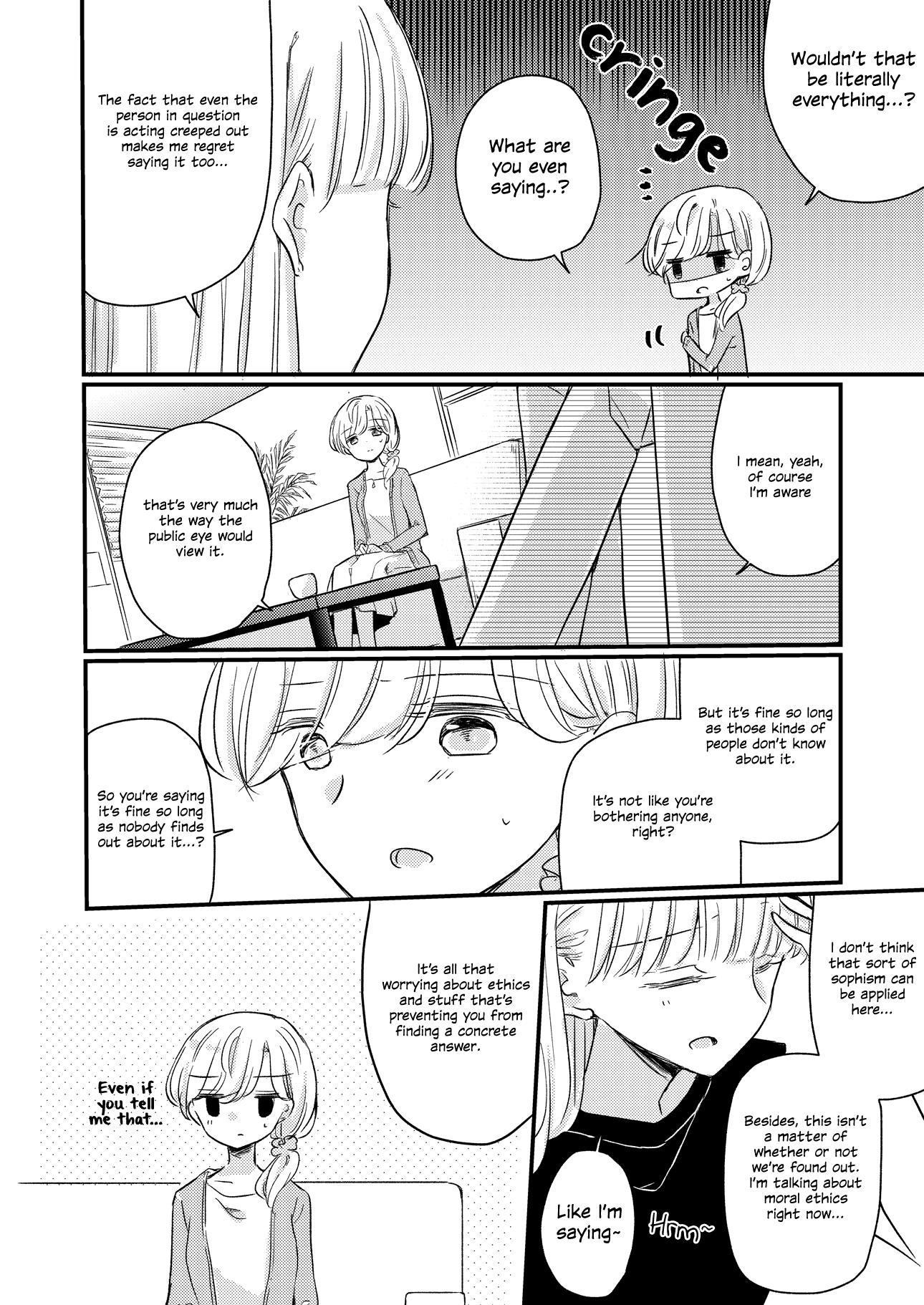 1 X ½ Chapter 16.2 page 7 - Mangakakalots.com