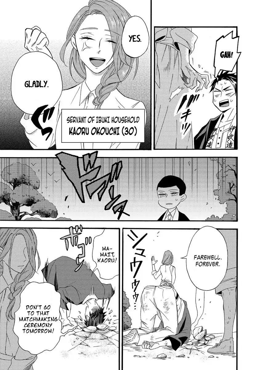 Will You Marry Me Again If You Are Reborn? Vol.1 Chapter 1: Autumn Couple page 5 - Mangakakalots.com